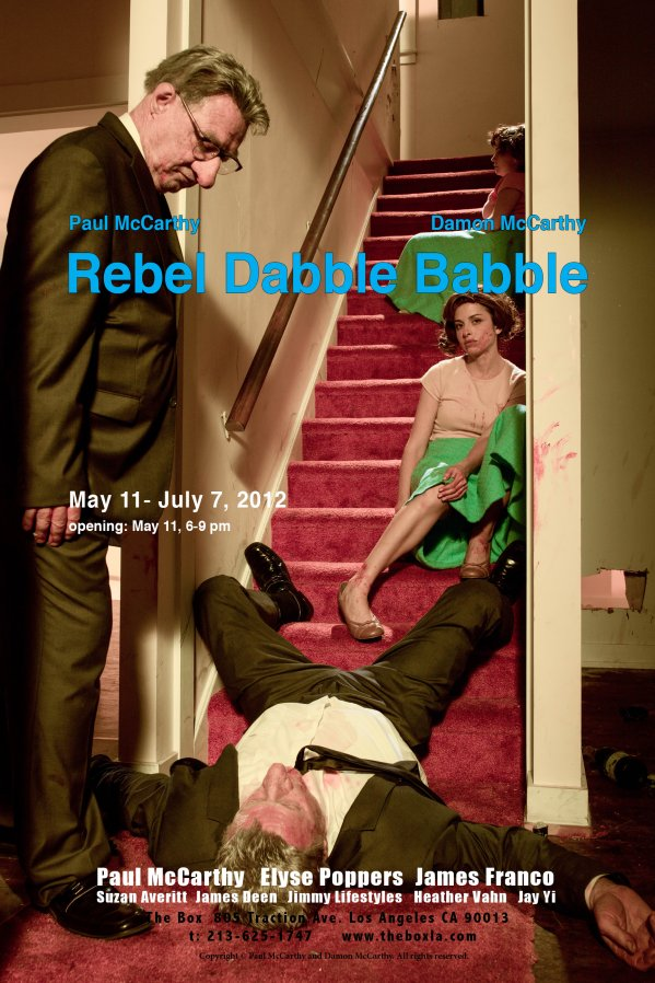 Rebel Dabble Babble 2012 Poster Edition